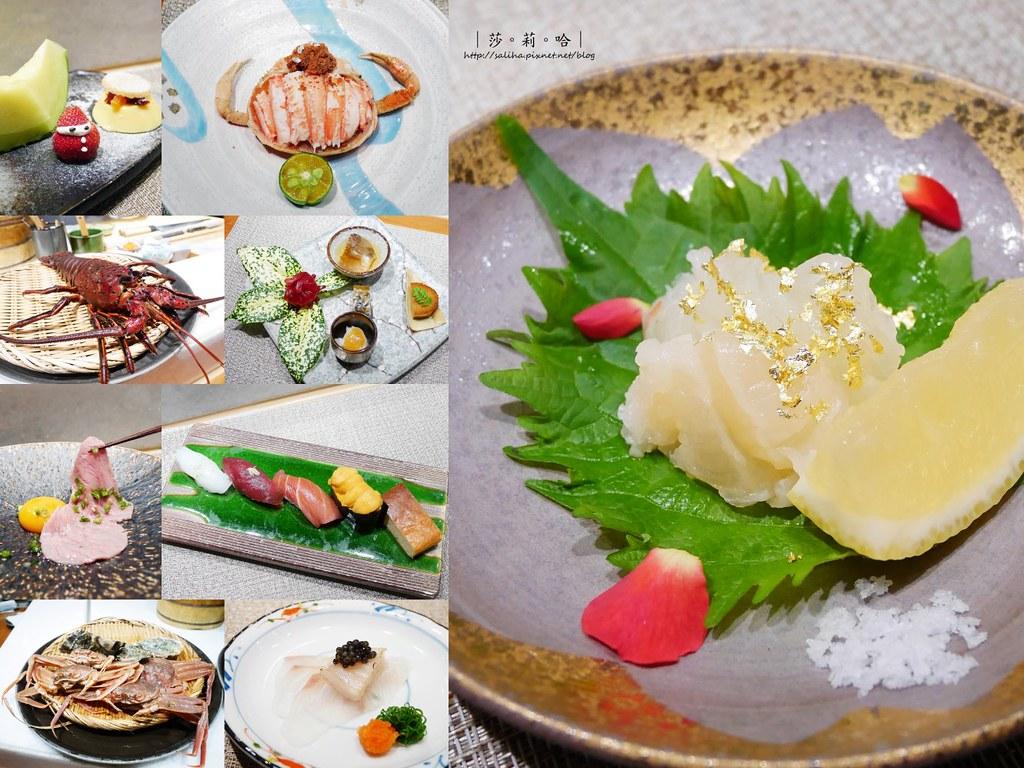 台北大直內湖美食加賀伊壽司割烹無菜單日本料理價格價位 (2)