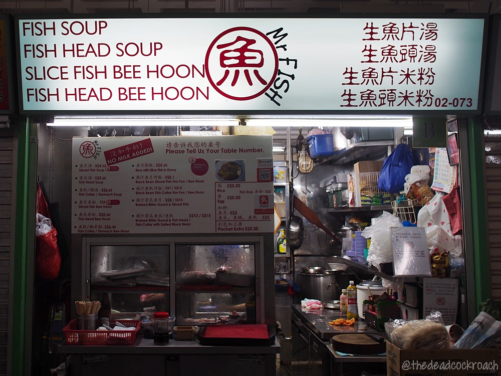 chinatown, chinatown complex, fish head bee hoon, fish head soup, fish soup, food, food review, mr fish, review, singapore, sliced fish bee hoon, 鱼,sliced fish soup