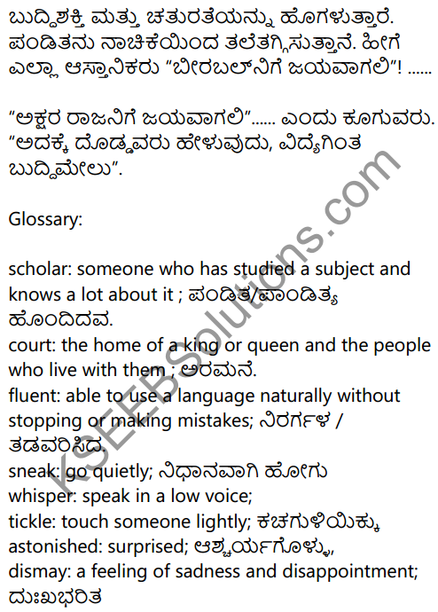 KSEEB Solutions for Class 6 English Prose Chapter 2 The Scholar's Mother Tongue 9