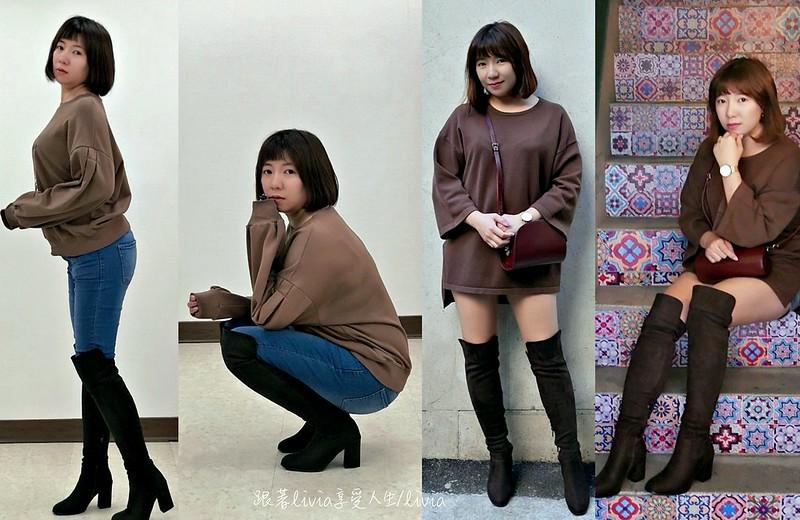 batch_膝上靴01