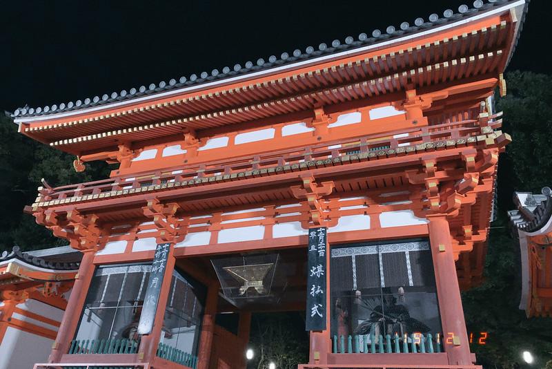 京都八坂神社山門