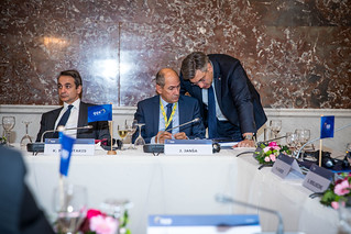 EPP Summit, Brussels, 12 December 2019