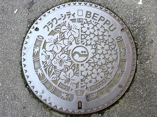 Beppu Oita, manhole cover 17 (大分県別府市のマンホール17)