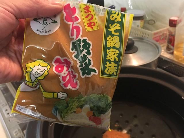 鶏とキノコの味噌鍋