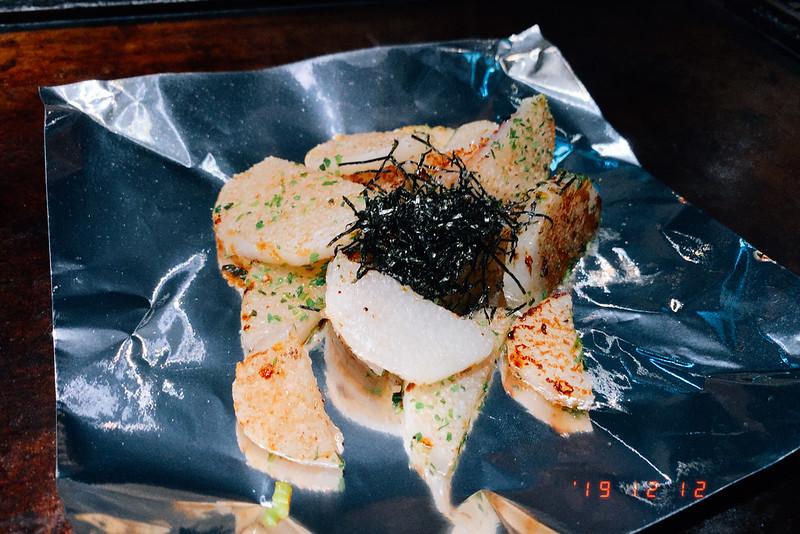 京都どんぐり四条河原町店山芋の塩焼