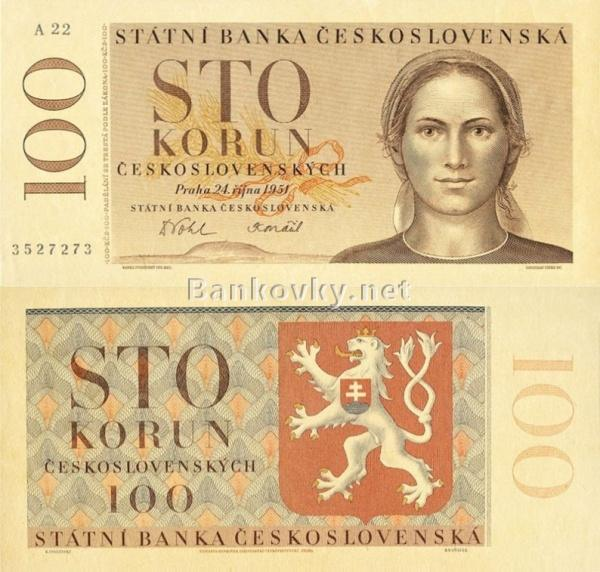 100 korún Československo 1951 nevydaná - REPLIKA
