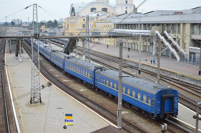 Ukrzaliznytsia Kharkiv