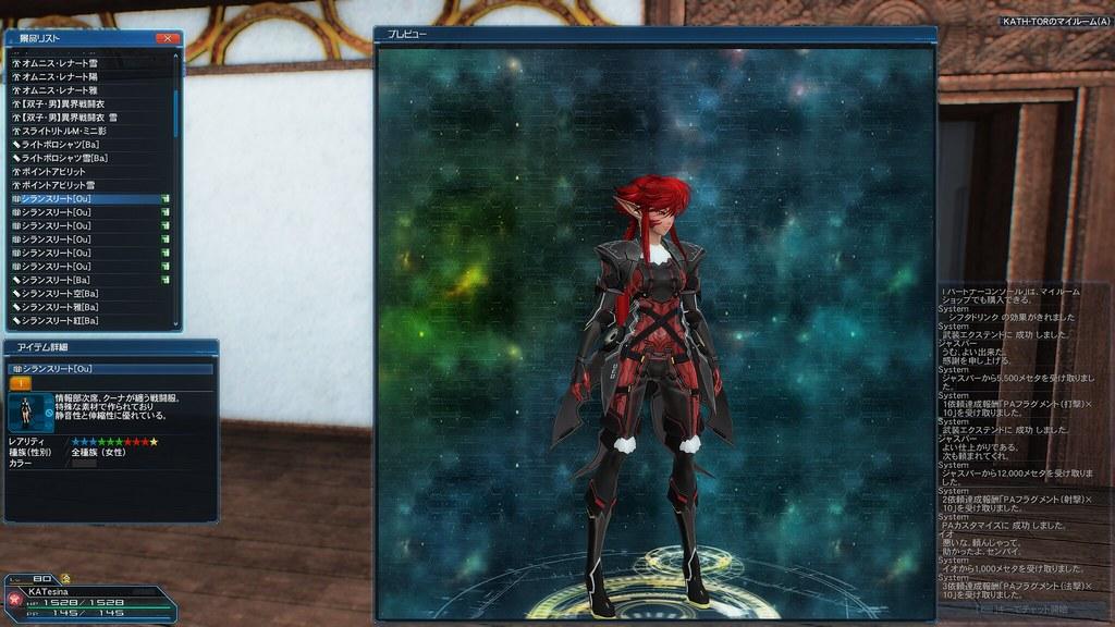 Phantasy Star Online 2 Screenshot 2019.12.12 - 22.03.24.06