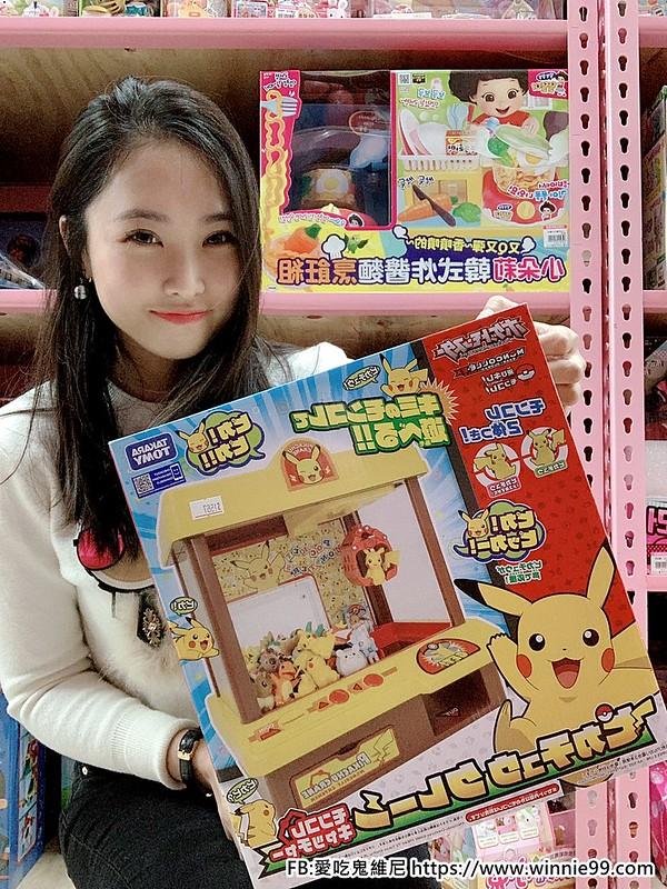 台中亞細亞玩具_191212_0084
