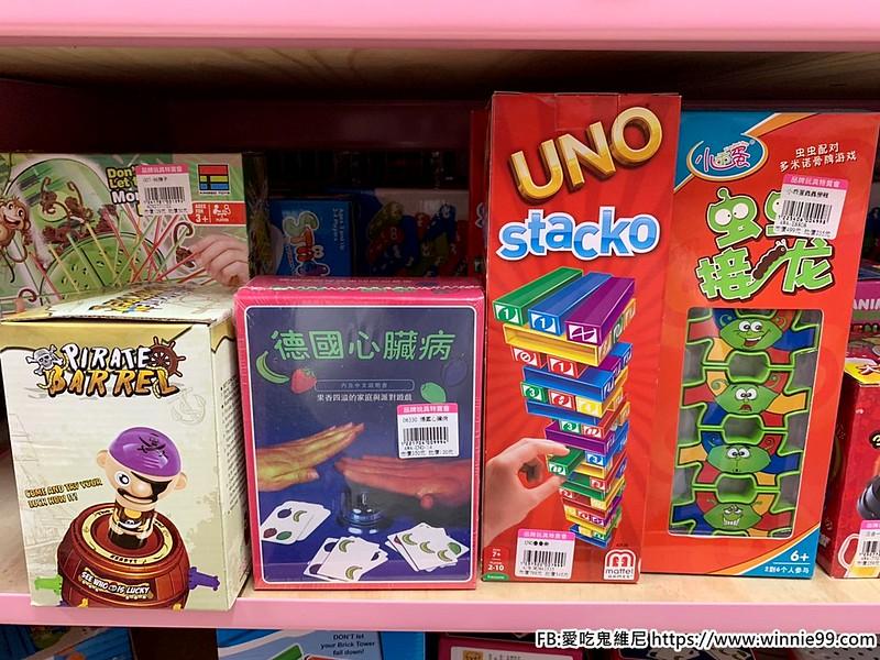 台中亞細亞玩具_191212_0048