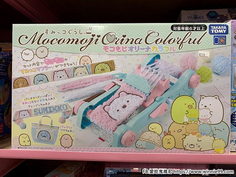 台中亞細亞玩具_191212_0011