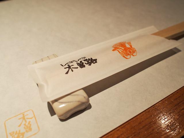 Half-Split [Disposable] Chopstick