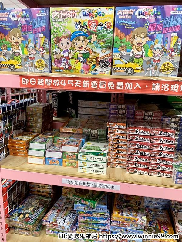 台中亞細亞玩具_191212_0080