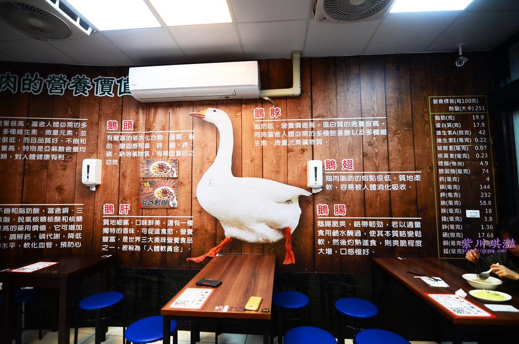台南美食推薦2020-0001