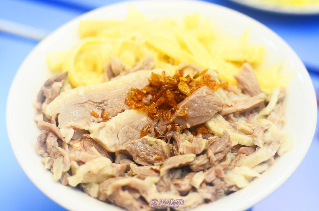 台南好吃鵝肉飯-0001
