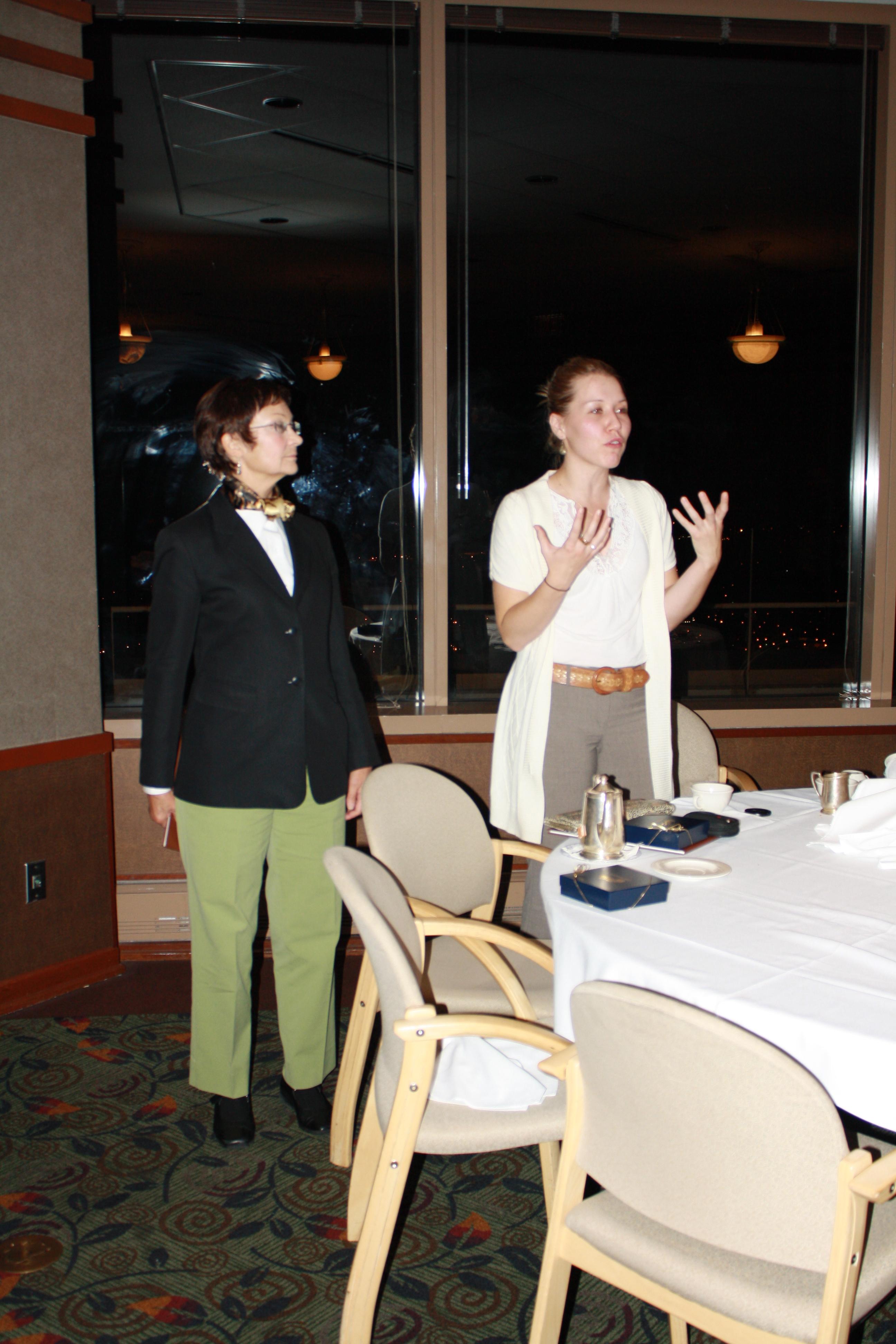 2009 Farewell Dinner