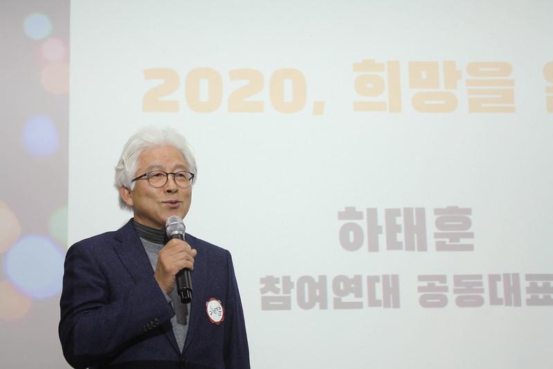 20191211_회원송년회 (18)