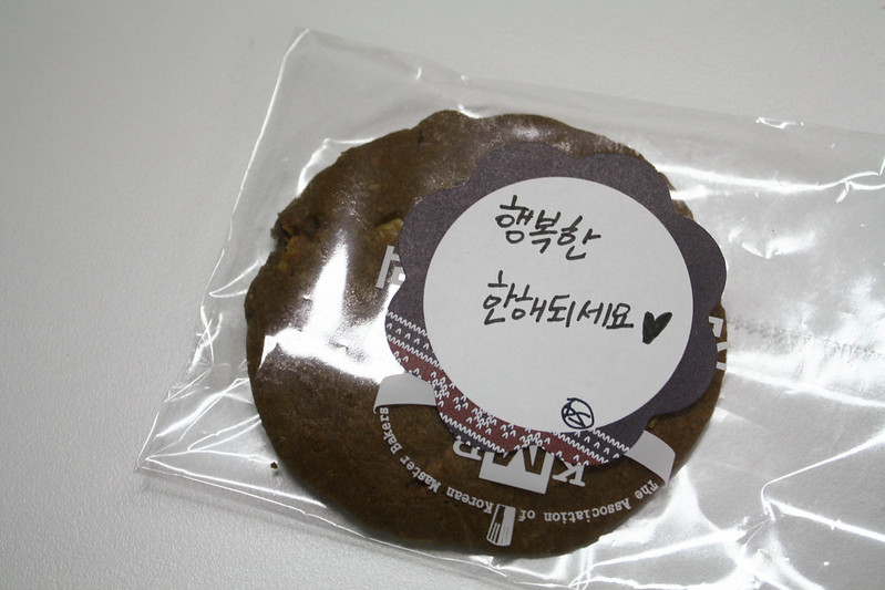20191211_회원송년회 (10)