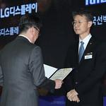2019 대한민국기술대상 시상식