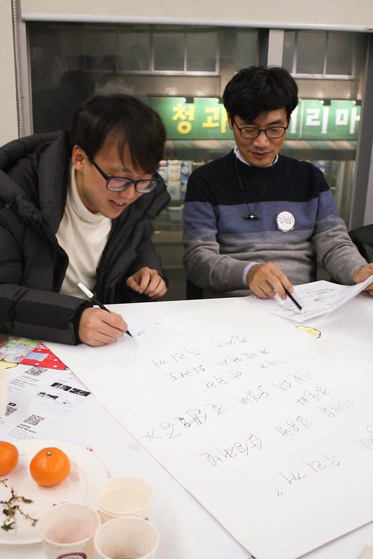 20191211_회원송년회 (15)
