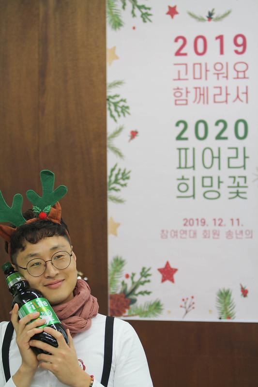 20191211_회원송년회 (6)