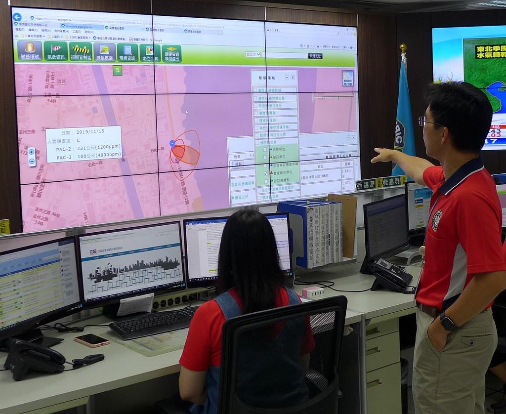 環境事故諮詢中心作為資訊綜整平台,可提供第一線人員需要的資訊。孫文臨攝