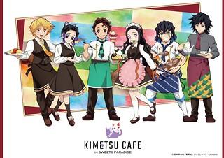 《鬼滅之刃》x SWEETS PARADISE 聯名咖啡館『KIMETSU CAFÉ in SWEETS PARADISE』 2020 年期間限定登場!