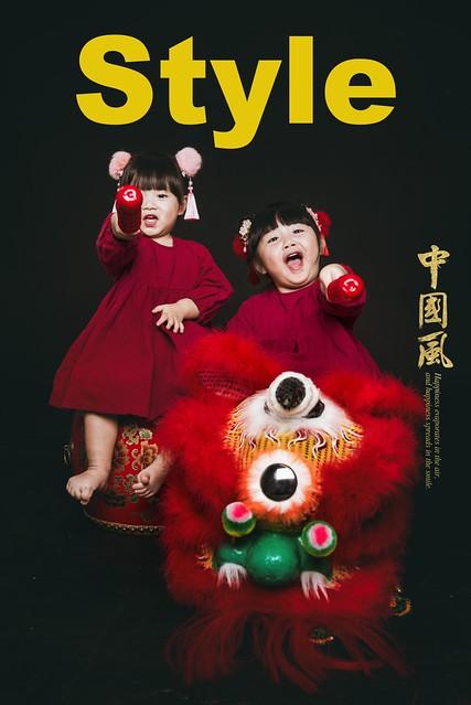 #兒童寫真 #寶寶照 #兒童攝影 #寶寶攝影 #親子攝影 #親子寫真 #成長紀錄 #kidsmodel #love #寶寶 #taiwan #家庭攝影 #baby #babyphoto #babyphotography #kids #kidsphotography #兒童 #子供の写真 #子供 #赤ちゃん #華納婚紗 #中国風 #中國風 #流蘇  #汉服摄影 #汉服 #古风 #Chinesestyle #可愛 #cutem #姊妹