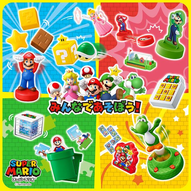 大家一起來玩耍吧!日本麥當勞快樂兒童餐新玩具 超級瑪利歐(マクドナルド ハッピーセット スーパーマリオ)