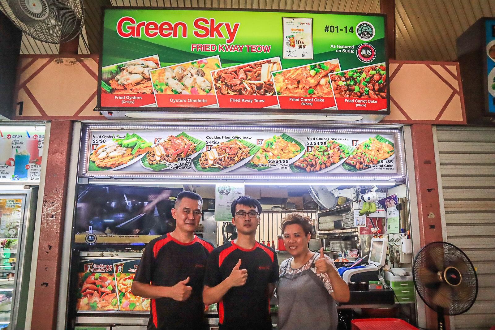 green sky storefront