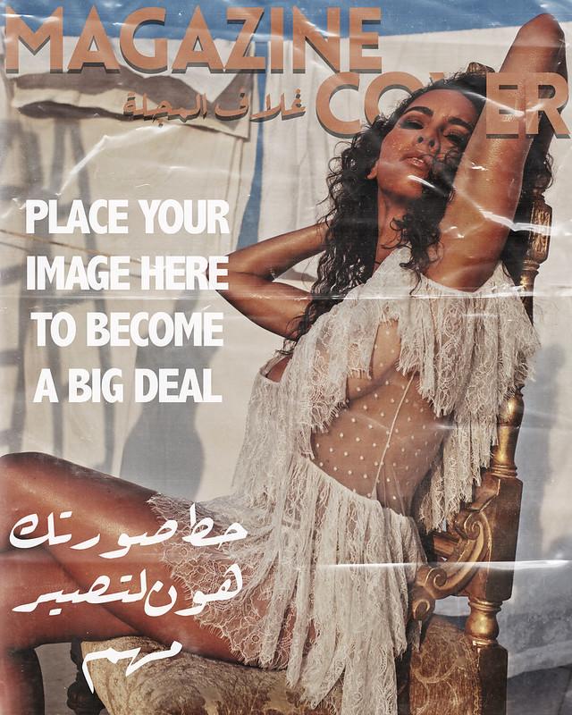 Nehal Khalifa Lingerie by Waleed Shah