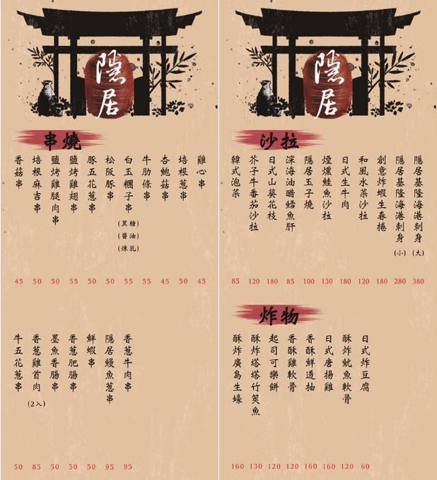 jp_menu_01