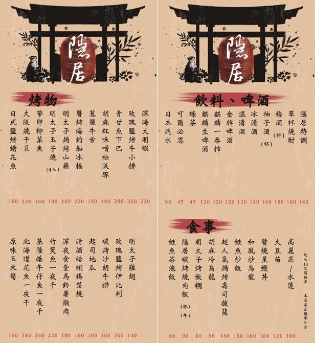 jp_menu_02
