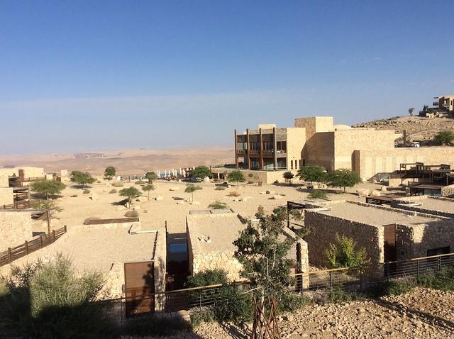 2015 Trip to Israel