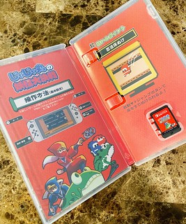 Ninja Jajamaru Collection for Switch. Contains 5 of the Famicom games and a new game called The Great Yokai Battle.  #ninjajajamarucollection #ninjajajamaru #nintendoswitch #nintendo #jaleco #videogames #retrogaming #忍者じゃじゃ丸 #忍者じゃじゃ丸コレクション
