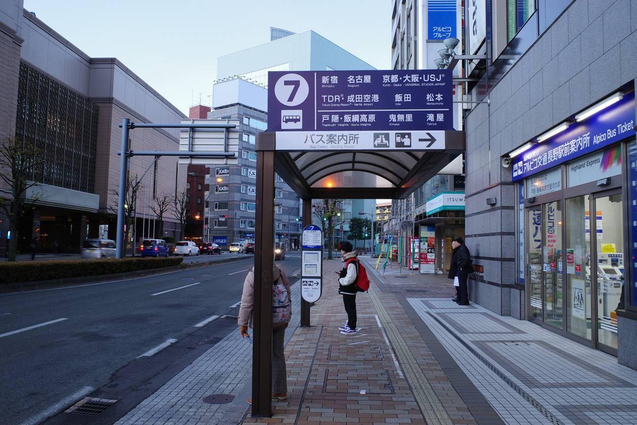 長野駅 戸隠高原行バス乗り場