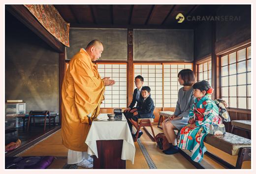 ご祈祷 八事山興正寺 お寺で七五三 僧侶