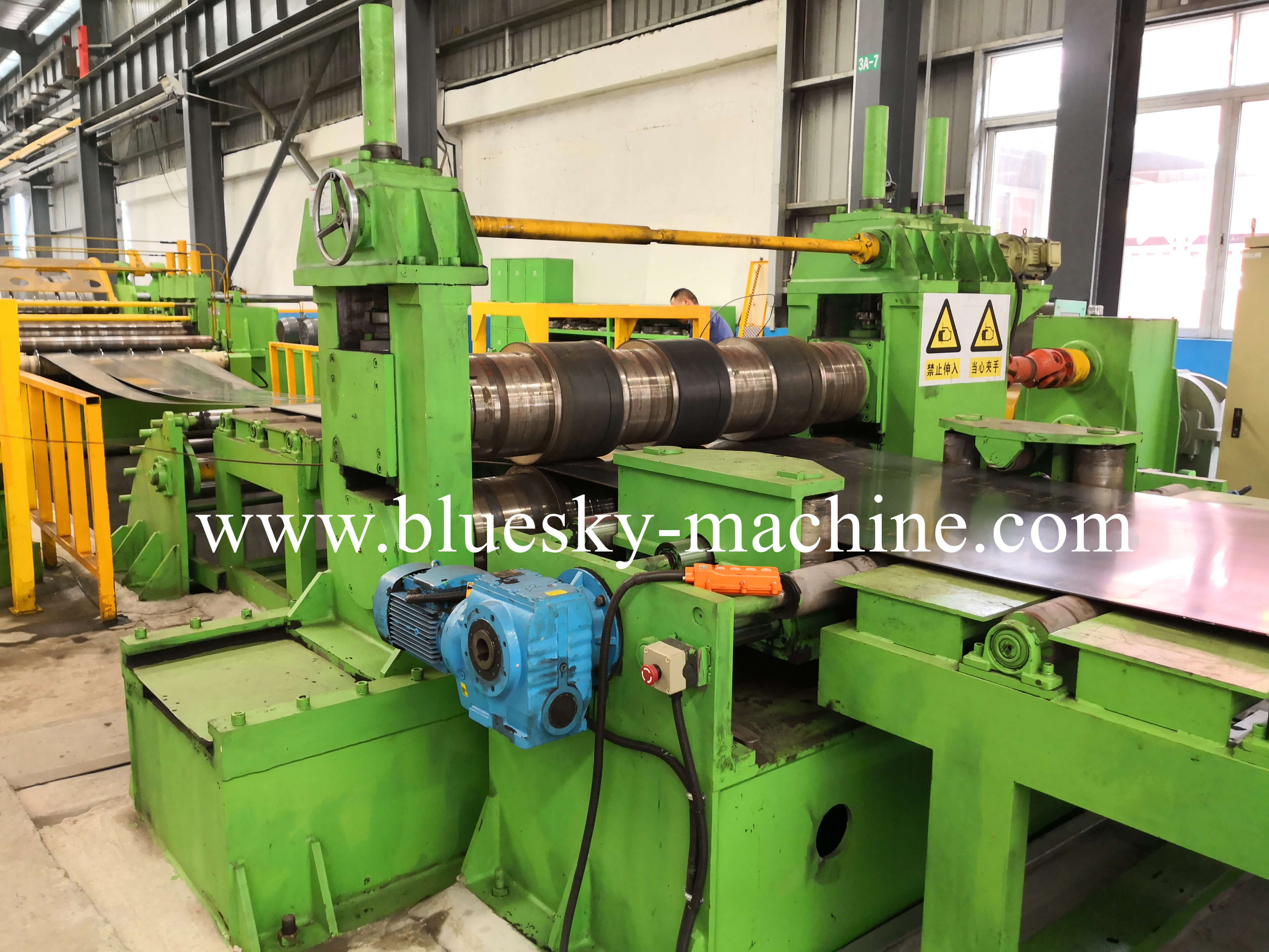coil slitting and rewinding machine side guide