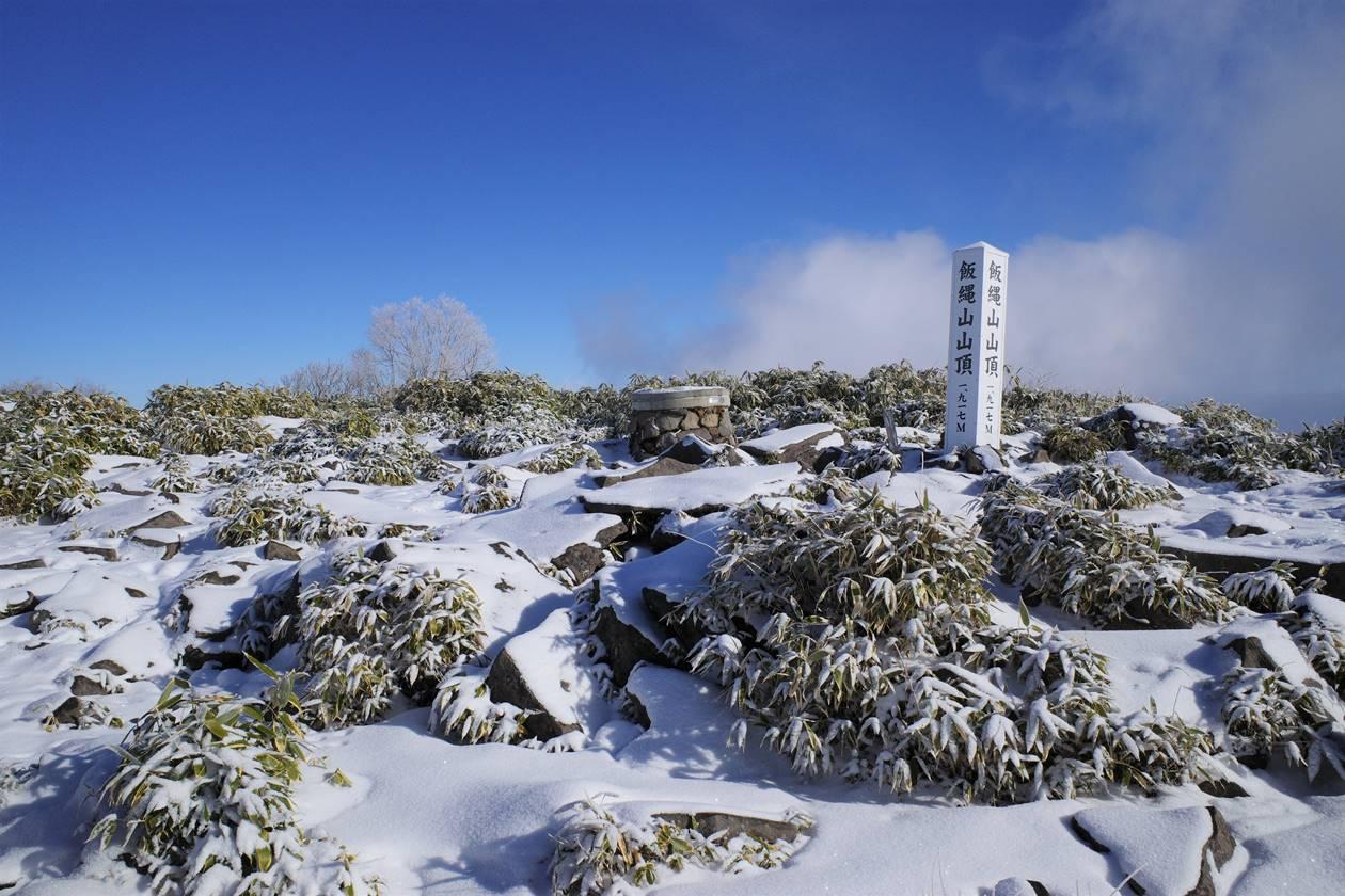 雪の飯縄山山頂