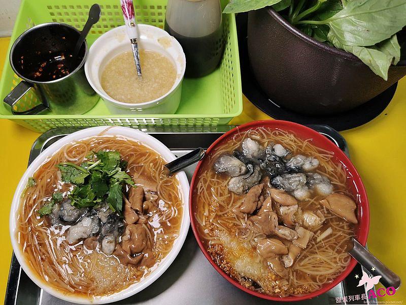 新店美食 光明街小吃51