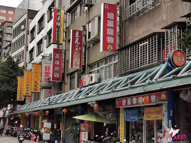 新店美食 光明街小吃31