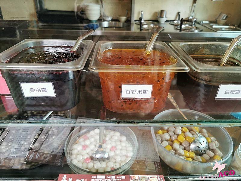新店美食 光明街小吃24