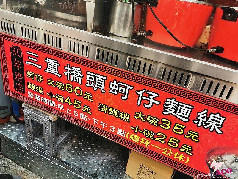 新店美食 光明街小吃11