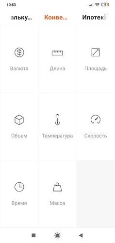 Screenshot_2019-12-14-10-53-36-476_com.miui.calculator