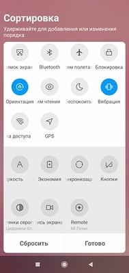Screenshot_2019-12-14-13-13-22-891_com.miui.home