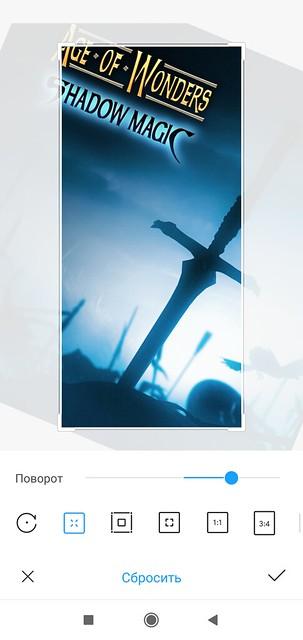 Screenshot_2019-12-14-13-23-44-953_com.miui.gallery