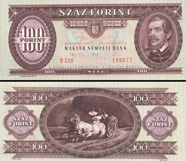 Hungary p174a: 100 Forint from 1992