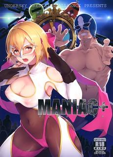 (COMIC1☆15) [Handful☆Happiness! (Nanahara Fuyuki)] MANIAC+ (Granblue Fantasy) [English] [NHNL]