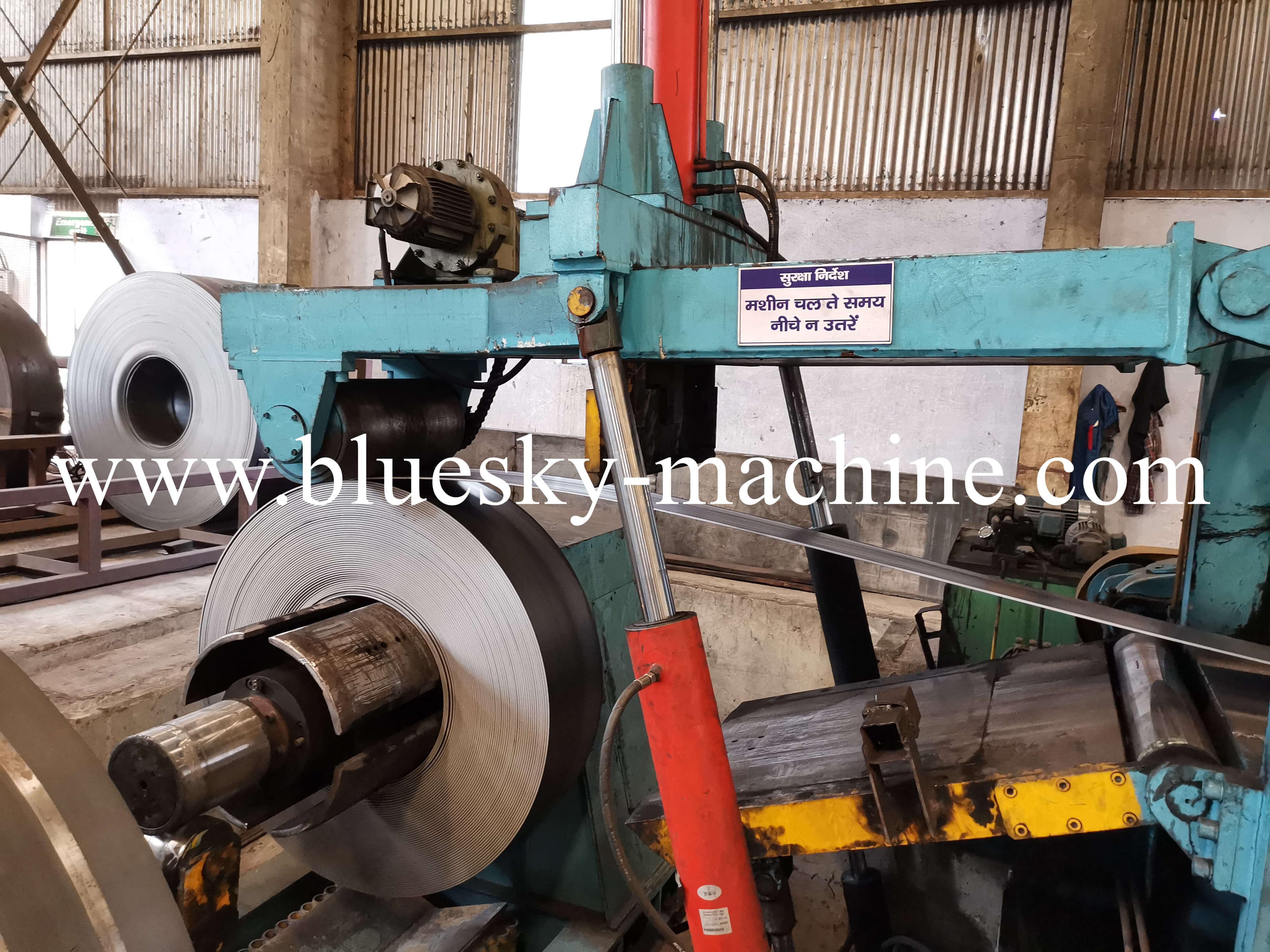 HR Sheet Coil Cutting Machine Hydraulic Expanding Uncoiler