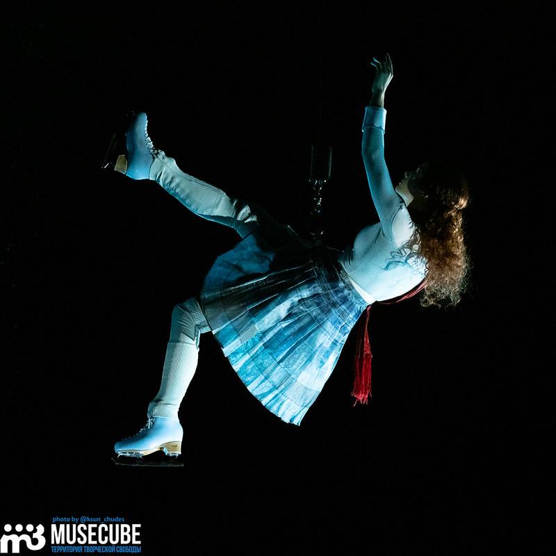 """Российская Федерация, Санкт-Петербург, СК """"Ледовый дворец"""", Cirque du Soleil с шоу """"Кристал"""""""